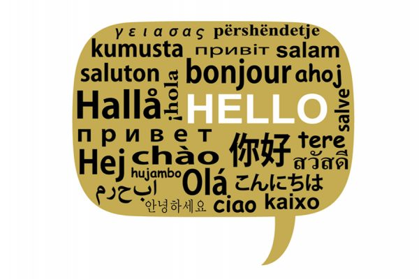 Multilingual Placement